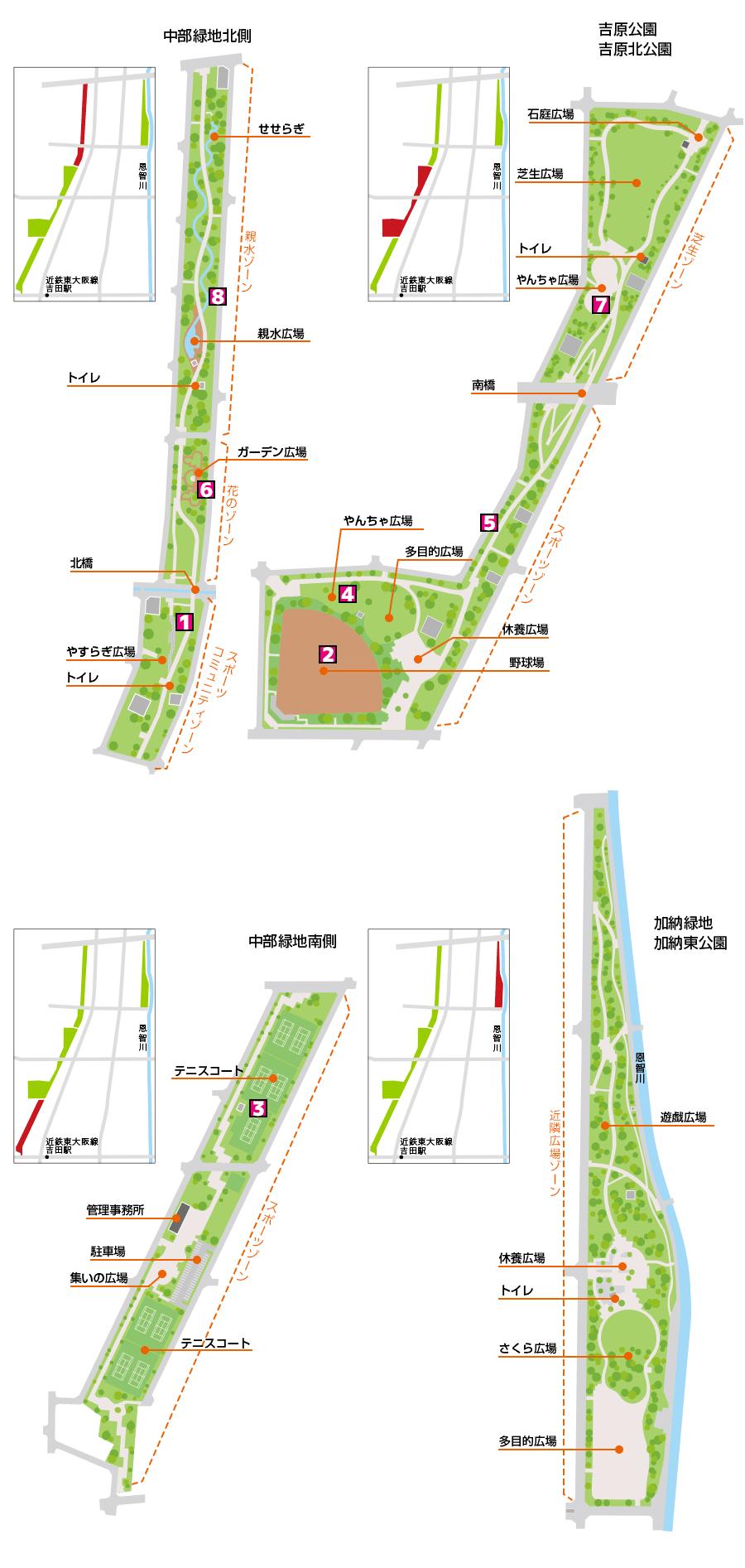 緩衝緑地公園ガイドマップ