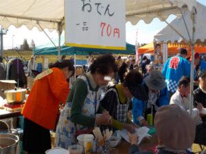 第30回東大阪市民まつり レポート