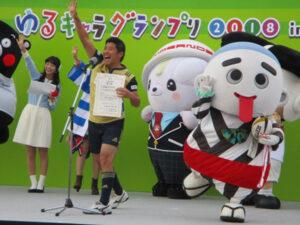 ゆるキャラグランプリ2018 レポート