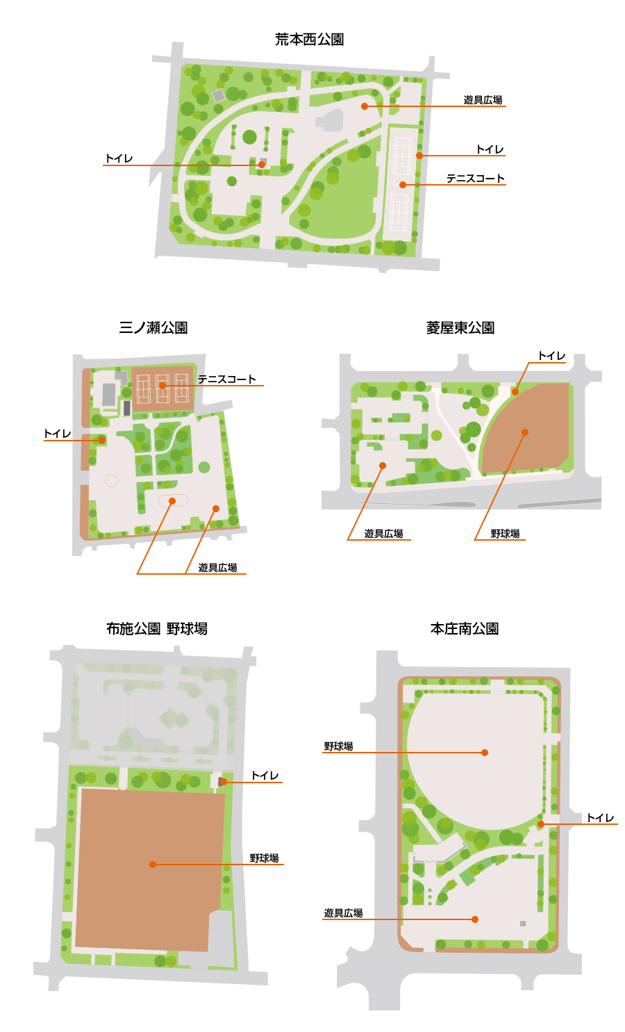 東大阪市の公園:荒本西公園、三ノ瀬公園、菱屋東公園、布施公園、本庄南公園ガイドマップ