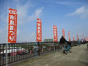 第31回東大阪市民まつり レポート