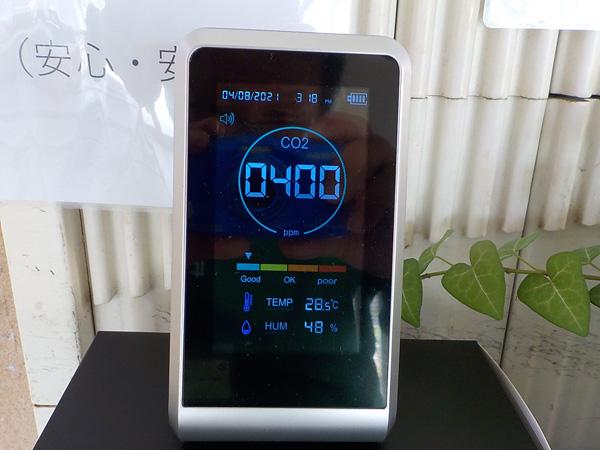 CO2濃度測定器を設置